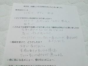 DSC_3741